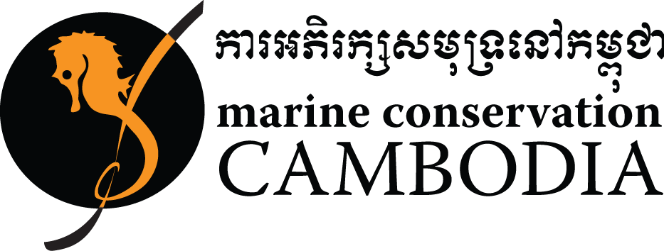 Take Action: Marine Conservation Cambodia