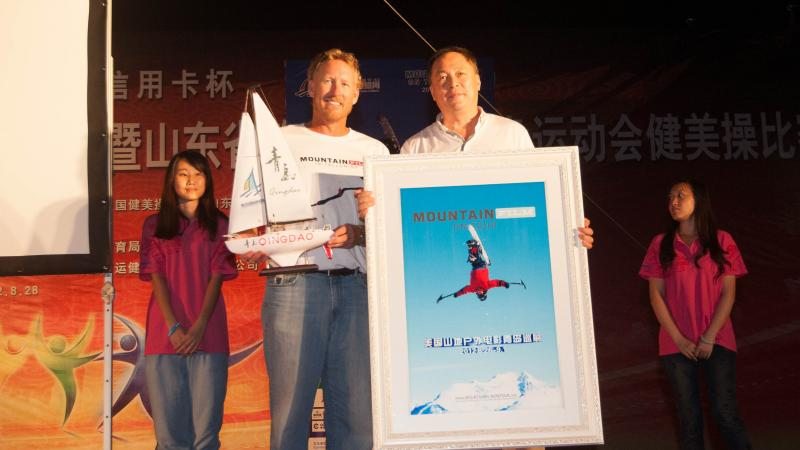 Mountainfilm on Tour Heads to Qingdao, China